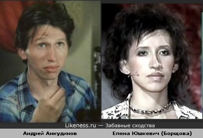 Андрей Анкудинов(самолёт летит в россию) похож на Елену хульевну санта мария герра
