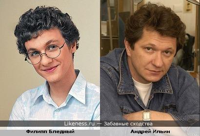 Веник похож на Чистякова