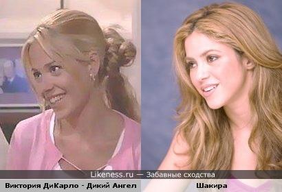 Вероника Вейра из Дикого ангела похожа на Шакиру