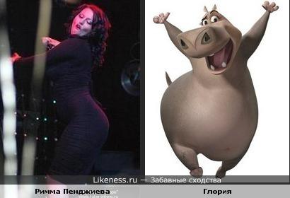 Римма Пенджиева похожа на Глорию из Мадагаскара