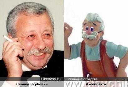 """Леонид Якубович похож на персонажа мультфильма """"Пиноккио"""""""
