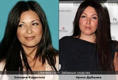 Элпидия Каррилло и Ирина Дубцова похожи