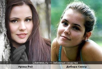 Ирина Рой похожа на Дебору Секку