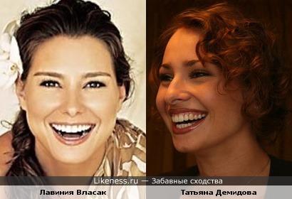 Татьяна Демидова похожа на Лавинию Власак