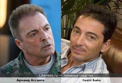 Актеры Арманд Ассанте и Скотт Байо чем-то похожи