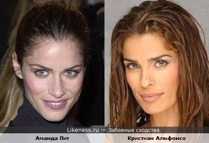 Аманда Пит и Кристиан Альфонсо чем-то похожи