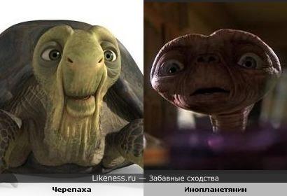 """Инопланетянин Е.Т. похож на черепаху из мультфильма """"Союз зверей"""""""