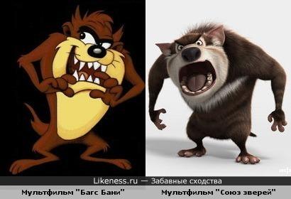 Персонажи мультфильмов похожи