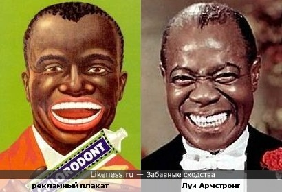 Мужчина с советского рекламного плаката похож на Луи Армстронга