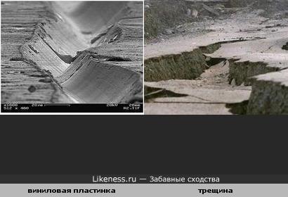 Дорожка виниловой пластинки при увеличении похожа на трещину от землятресения
