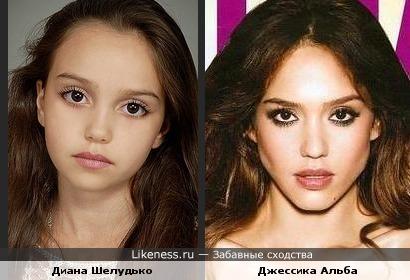 Юная актриса Диана Шелудько кажется мне похожей на Джессику Альбу