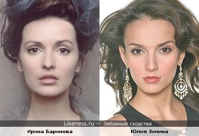 Актрисы Ирина Баринова и Юлия Зимина похожи