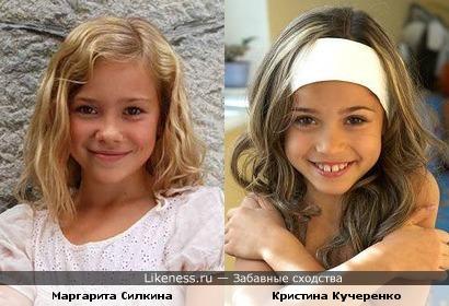 Юные актрисы российского кино Кристина Кучеренко и Маргарита Силкина мне кажутся похожими