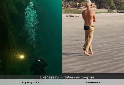 Пузырьки из акваланга напомнили мне фигуру человека