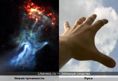 Очень молодая расширяющаяся туманность, которую произвел пульсар PSR B1509-58 (т.е. погибшая звезда) похожа на протянутую руку