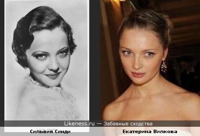 Сильвия Синди и Екатерина Вилкова похожи
