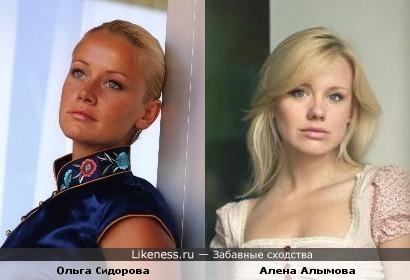 Актрисы Ольга Сидорова и Алена Алымова похожи