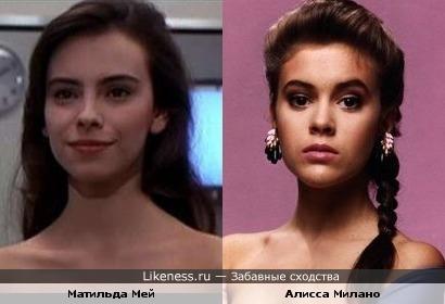Алисса Милано и Матильда Мей в юности были похожи