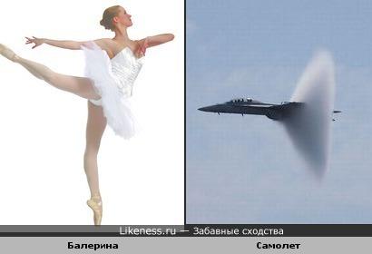Самолет, преодолевающий звуковой барьер, как будто одет в балетную пачку