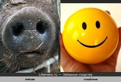 Улыбочку ))))
