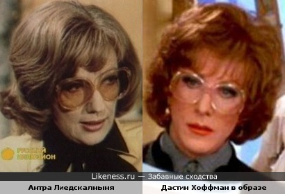 Латвийская актриса Антра Лиедскалныня похожа на Тутси