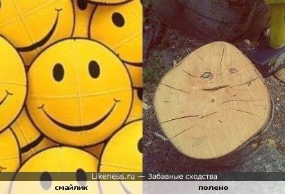 Большой деревянный смайлик )))