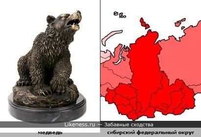 Сибирь - край медвежий )))))