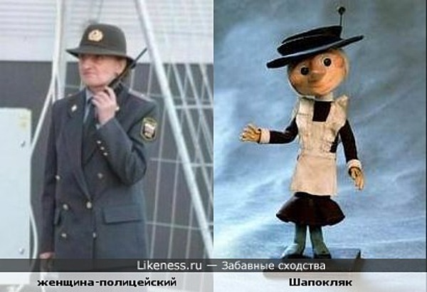 Шапокляк теперь служит в полиции ))))