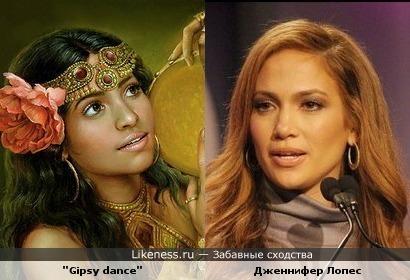 """Девушка с рисунка """"Цыганский танец"""" напомнила Дженифер Лопес"""
