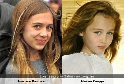 Амелия Хэмлин похожа на Майли Сайрус