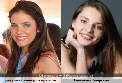 Девушка с бразильского конкурса красоты Garota Verao напомнила Лизу Боярскую