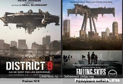 Постеры к фильмам похожи
