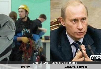 "На фото с тюменского конкурса ""Турист-юморист 2011"" запечатлен В. Путин???"