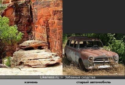 Камень показался мне похожим на сгнившее авто