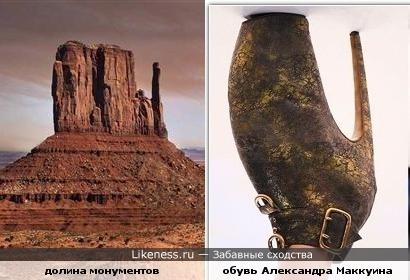 Александр Маккуин на создание своей обуви черпал вдохновение в долине монументов