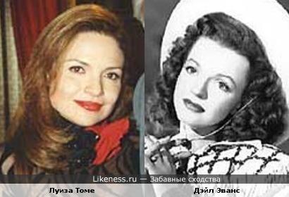 Луиза Томе похожа на Дэйл Эванс