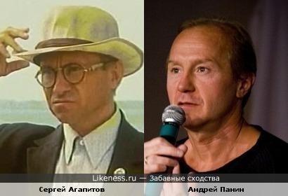 Сергей Агапитов и Андрей Панин