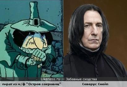 Персонаж мультфильма напомнил профессора Снейпа