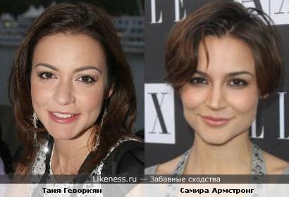 Таня Геворкян и Самира Армстронг