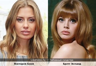 Виктория Боня похожа на Бритт Экланд