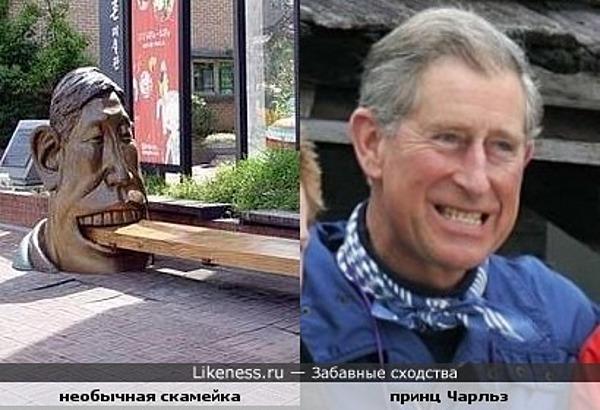 "Скамейка под названием ""Съедим бисквит вместе"" в Сеуле чем-то похожа на принца Чарльза"