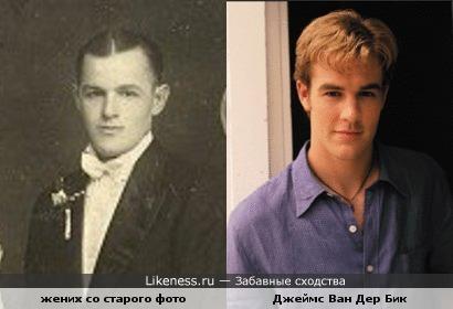 Жених со старой фотографии напомнил Джеймса Ван Дер Бика