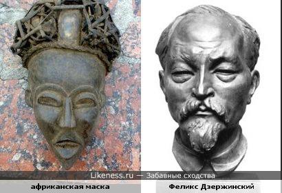 Африканская маска напомнила Феликса Дзержинского
