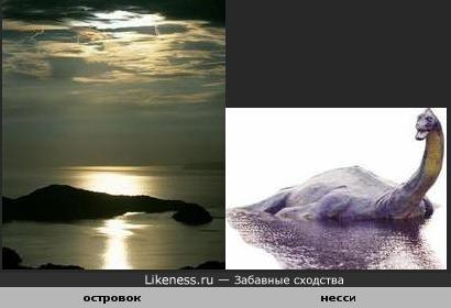 Этот островок похож на Несси