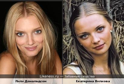 Лили Дональдсон и Екатерина Вилкова похожи