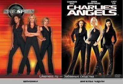 """Постер к сериалу """"Шпионки"""" поразительно похож на постер к фильму """"Ангелы Чарли"""" (а судя по описанию и сюжетец примерно один)"""