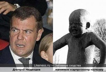 Дмитрий Медведев и памятник капризному ребенку