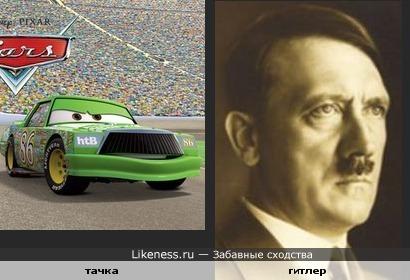 """Машинка из мультика """"Тачки"""" похожа на Адольфа Гитлера"""