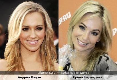 Андреа Бауэн и Ирина Медведева похожи