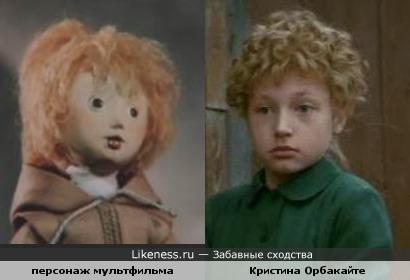 Персонаж м/ф Волшебные колокольчики похож на Кристину ОРбакайте